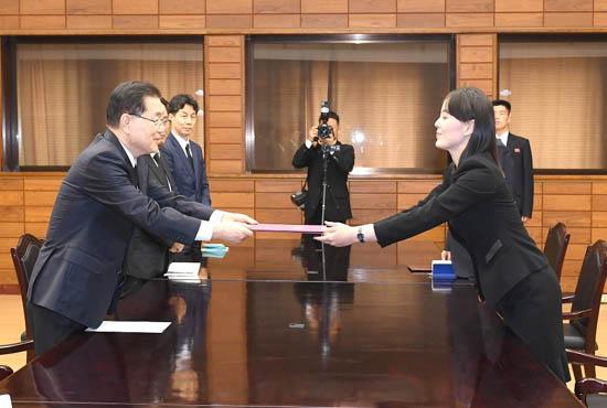 이휘호여사-김여정조문전달.jpg