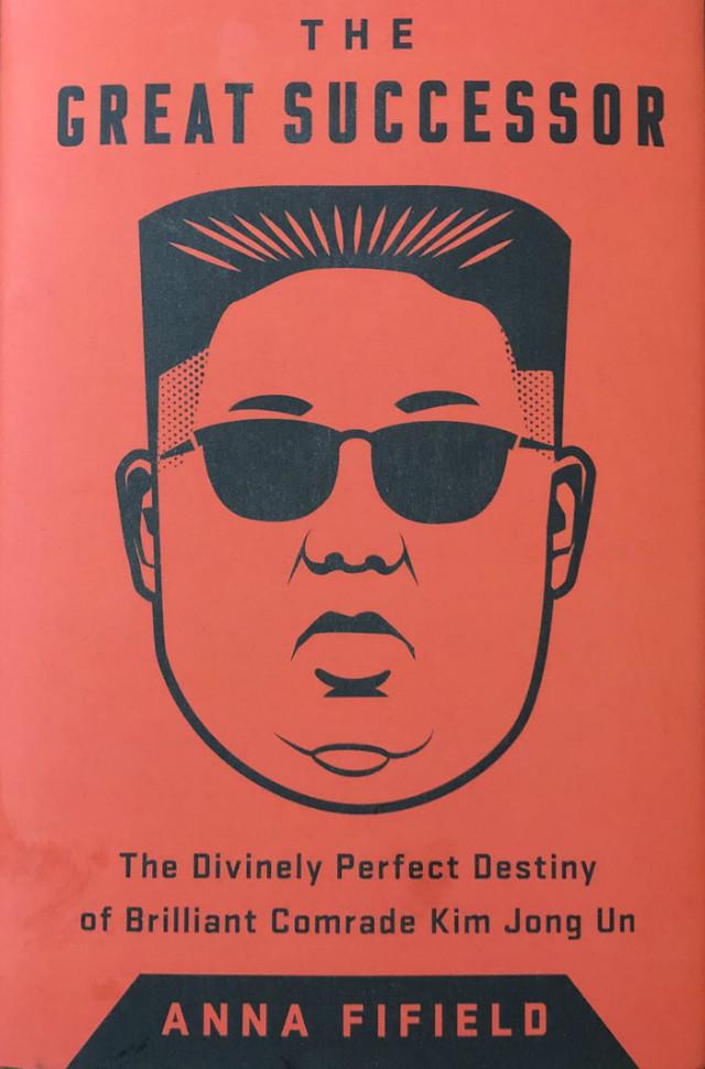 김정은도서출판-미국기자출판01.jpg
