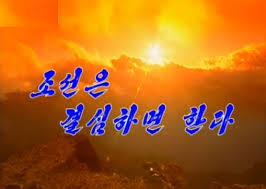 조선은 한다.png