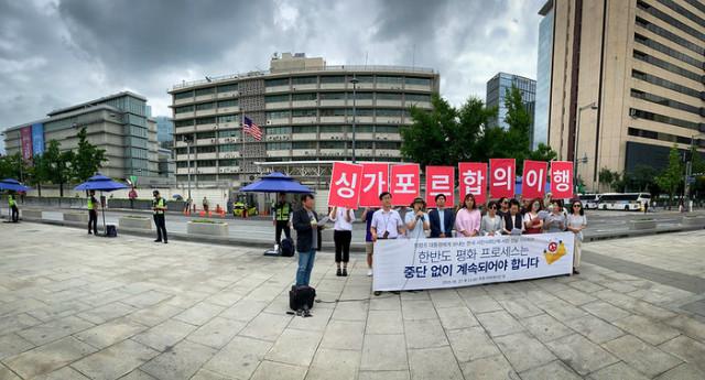 트럼프방한-반대시위.jpg