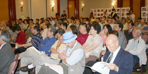 민족통신기념식-참석한 동포들.jpg