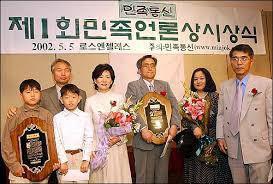 민족통신-2002년 5월-제1회민족언론상행사 - Copy.jpg