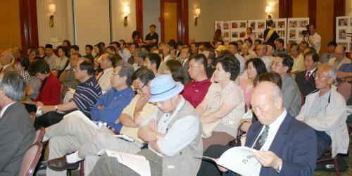 민족통신-행사에 참가한 미주동포들.jpg