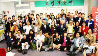 민족통신20주년행사-제2회평화사회정의상수상단체.jpg