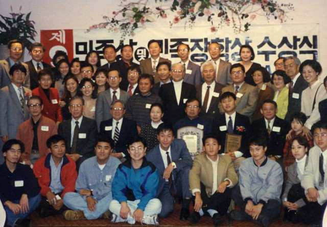 노길남-민족상.jpg