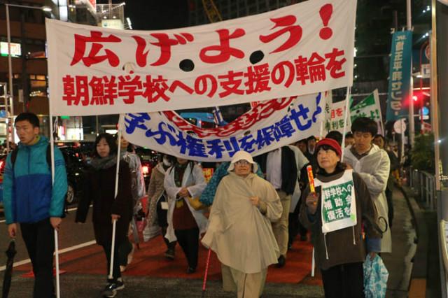 일본통일-무상화시위02.jpg