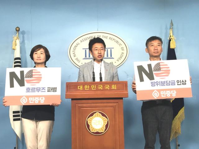 민중당기자회견20190808.jpg