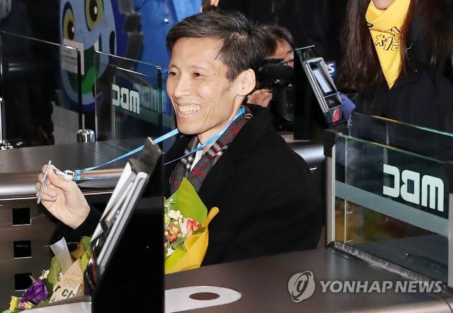 이용마MBC기자50세별세.jpg