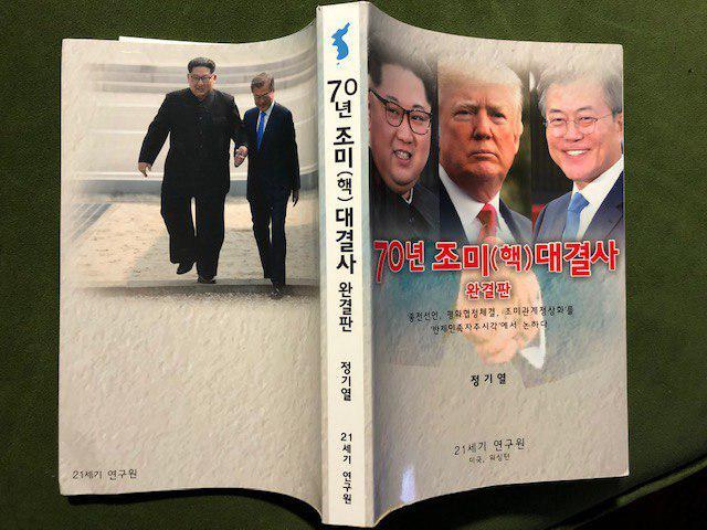 민족통신20주년행사-5회언론상21세기언론02 - Copy.jpg