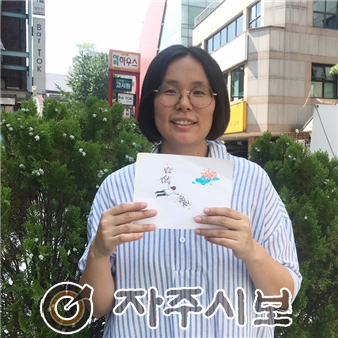 주권방송-서지연편집국장.png