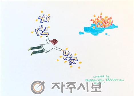 주권방송-신혜원작각선물.png