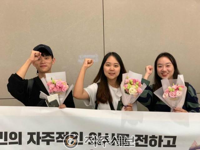 한국대학생들 백악관앞 시위01.jpg
