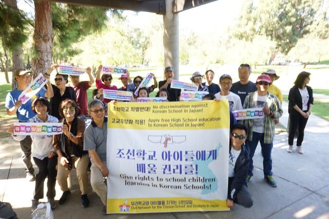 로스엔젤레스-시민단체104선언기념모임05.jpg