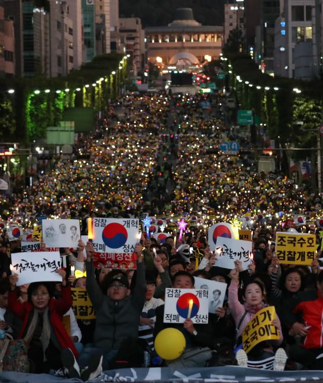 검찰개혁촛불10122019.jpg