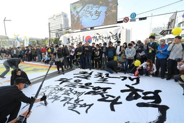 검찰개혁촛불10122019-02.jpg