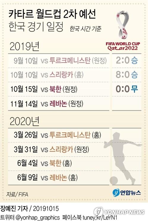 남북축구-평양002.jpg