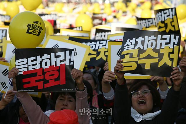 검찰개혁촛불10126019.jpg