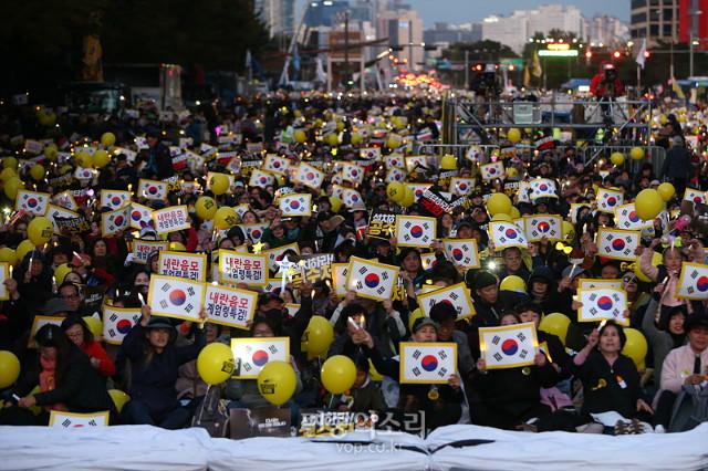검찰개혁촛불10262019.jpg