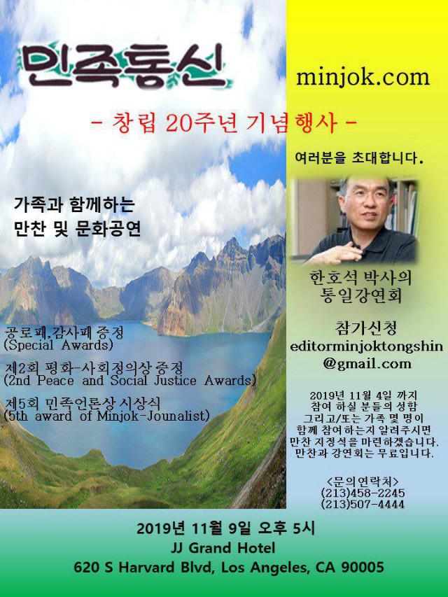 민족통신배너-전화번호삽입.jpg