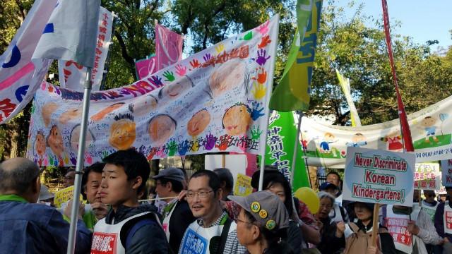 일본동포무상화차별정책시위002.jpg