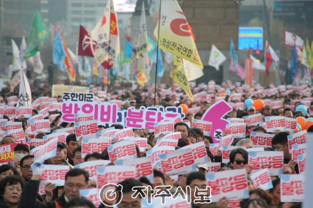 민중시위-서울서 2만촛불.jpg