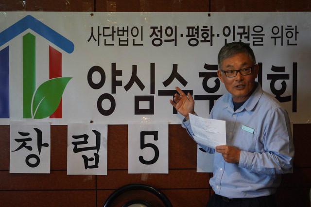 미주양심수후원회5주년기념.jpg