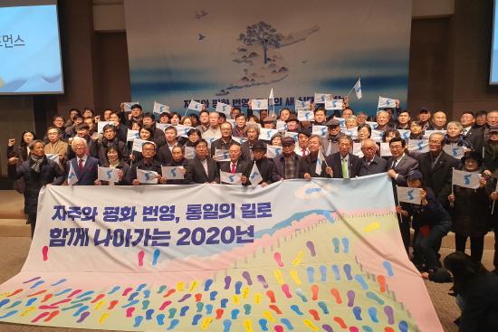 남측615-2020결의.jpg