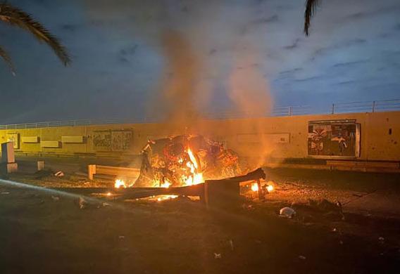 바그다드 국제홍항 솔레이마니 차량 공습.jpg