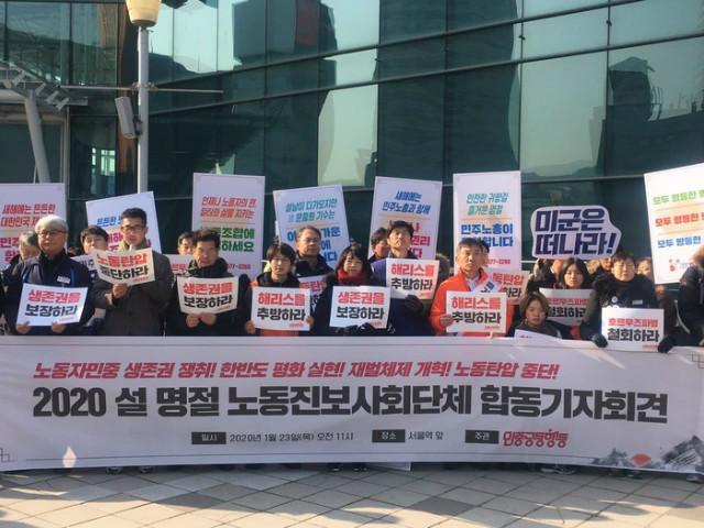 민중공동행동.jpg