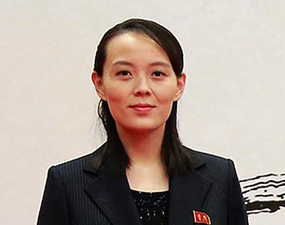 김여정 제1부부위원장.jpg