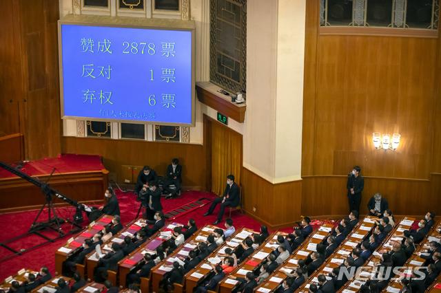 홍콩보안법 통과.jpg