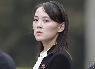 김여정 조선로동당 중앙위원회 제1부부장 400.jpg